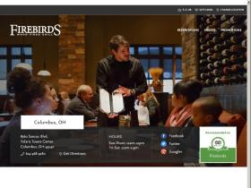 Firebirdsrestaurants Discount codes